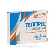 Телпрес таблетки 80 мг блістер №28