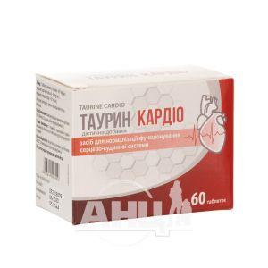 Таурин кардіо таблетки №60