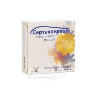 Сертаконазол пессарии 300 мг стрип №1