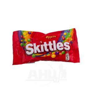 Драже Skittles фрукти 38 г