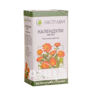 Календули квітки квітки 1,5 г фільтр-пакет в індівідівідуальном пакеті №20