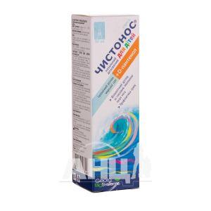 Спрей профілактичний чистонос для дітей 30 мл
