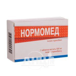Нормомед таблетки 500 мг блістер №50