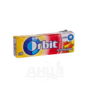 Жувальна гумка Orbit полуниця-банан 14г
