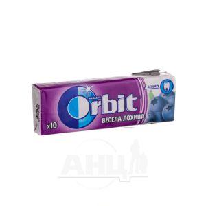 Жувальна гумка Orbit весела лохина 14г