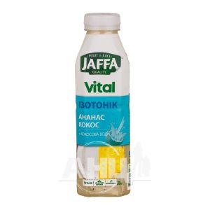 Напій Jaffa ананас, кокос 0,5 л