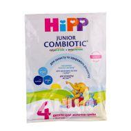 Дитяча суха молочна суміш Hipp Combiotiс 4 Junior 18 г пробник