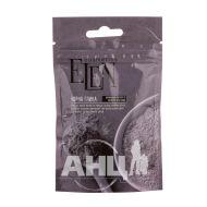 Глина чорна Elen Cosmetics  з активованим вугіллям і екстрактом алое-вера 50 г