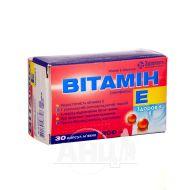 Вітамін E-Здоров'я капсули м'які 200 мг блістер №30