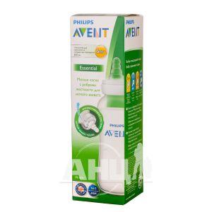 Пляшечка пластикова для годування Avent scf972/17 330 мл стандарт №1