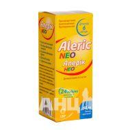 Алерік НЕО розчин оральний 0,5 мг/мл флакон 60 мл