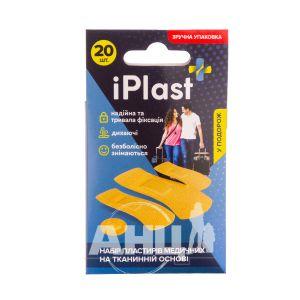 Пластырь медицинский Iplast набор №20