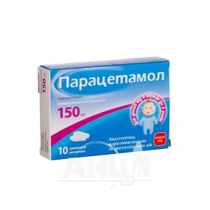 Парацетамол супозиторії ректальні 150 мг стрип №10