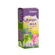 Алергомакс сироп 0,5 мг/мл флакон 100 мл