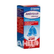 Амброксол-Здоров'я розчин для інгаляцій та перорального застосування 15 мг/2 мл флакон 100 мл