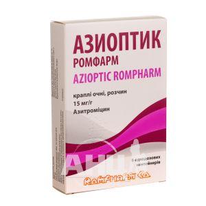 Азіоптік краплі очні 15 мг/г 250 мг №6