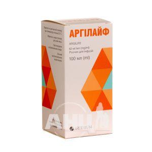 Аргілайф розчин для інфузій 42 мг/мл флакон 100 мл №1