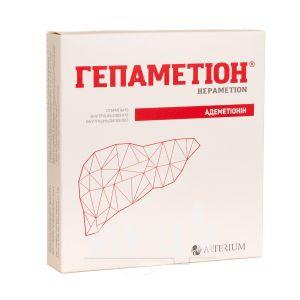 Гепаметион 400 мг лиофилизат для инъекций флакон с растворителем 5 мл №5 Акция Медикард