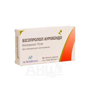 Бісопролол Ауробіндо таблетки вкриті плівковою оболонкою 10 мг блістер №28