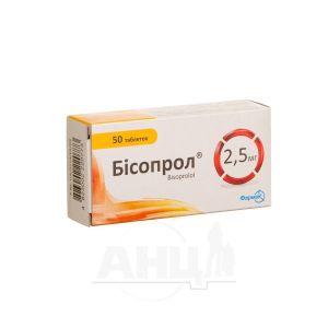 Бісопрол таблетки 2,5 мг блістер №50