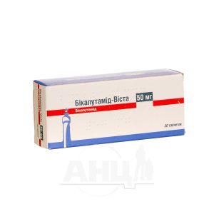 Бикалутамид-Виста таблетки покрытые пленочной оболочкой 50 мг блистер №30