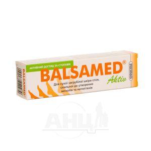 Бальзамед актив 40 г
