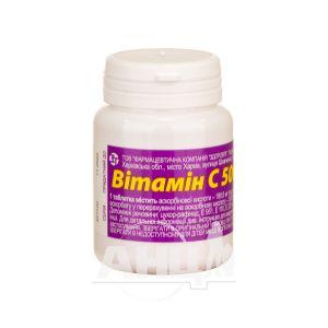 Вітамін с 500 таблетки для жування 500 мг контейнер №30
