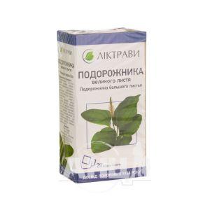 Подорожника великого листя 1,5 г фільтр-пакет №20