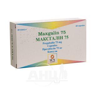 Максгалін 75 капсули 75 мг стрип №60