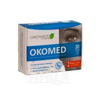 Окомед капсули 600 мг №30