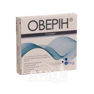 Оверин раствор для инъекций 250 мг/2 мл ампула 2 мл блистер №5 Медикард