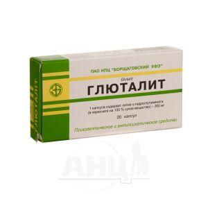 Глюталіт капсули 300 мг №20
