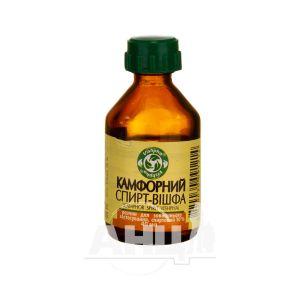Камфорный спирт-Вишфа раствор спиртовой для наружного применения 10 % флакон 40 мл