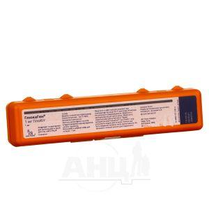 Глюкаген 1 мг гіпокіт ліофілізований порошок для розчину для ін'єкцій 1 МО флакон з розчинником у шприці по 1 мл №1