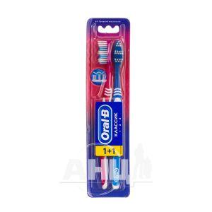 Зубна щітка Oral-B 3 Effect Classic середньої жорсткості №2