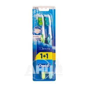 Зубна щітка Oral-B 3D White 40 середня