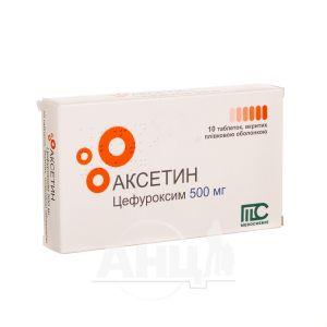 Аксетин таблетки покрытые пленочной оболочкой 500 мг стрип №10