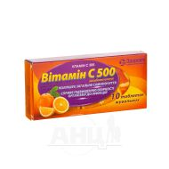 Вітамін с 500 таблетки для жування 500 мг блістер №10