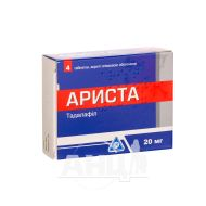 Ариста таблетки вкриті плівковою оболонкою 20 мг блістер №4
