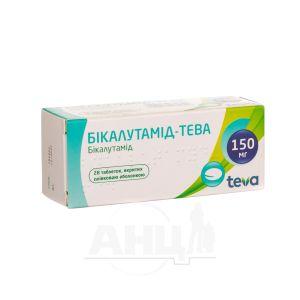 Бикалутамид-Тева таблетки покрытые пленочной оболочкой 150 мг №28