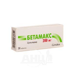 Бетамакс таблетки 200 мг блистер №30