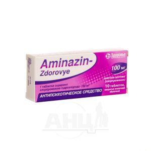 Аміназин-Здоров'я таблетки вкриті плівковою оболонкою 100 мг блістер №10