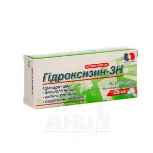 Гідроксизин-ЗН таблетки вкриті плівковою оболонкою 25 мг блістер №30