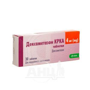 Дексаметазон КРКА таблетки 4 мг блистер №30