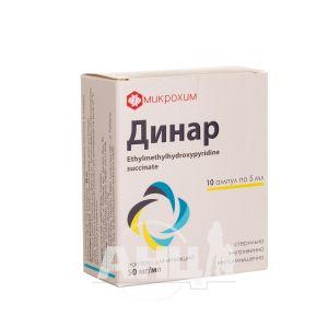 Дінар розчин для ін'єкцій 50 мг/мл ампула 5 мл у блістері №10
