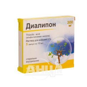 Диалипон раствор для инфузий 3 % ампула 10 мл №5