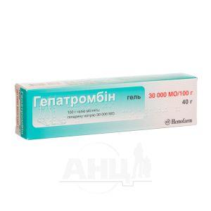 Гепатромбін гель 30000 мо/100 г туба 40 г