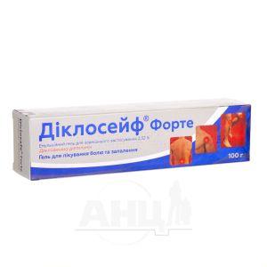 Діклосейф форте гель емульсійний для зовнішньго застосування 2,32 % туба 100 г