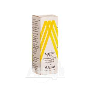 Алкаїн краплі очні 0,5 % флакон-крапельниця дроп-тейнер 15 мл
