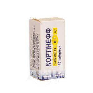 Кортінефф таблетки 0,1 мг флакон №20